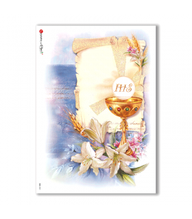 CULT-0041. Holy Rice Paper for decoupage.