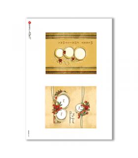 ALBUM-S-0047. Carta di riso album small per decoupage