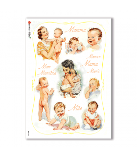 BABY-0031. Carta di riso bambini per decoupage.