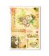 SCENE-0055. Carta di riso pittorico per decoupage.
