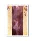 ARTWORK-0074. Carta di riso opere d'arte per decoupage.