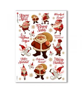 CHRISTMAS-0147. Carta di riso Natale per decoupage.